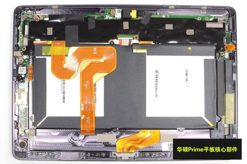 电路板 机器设备 850_563